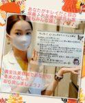 【三宮もりの鍼灸治療室】女の敵!むくみについて。